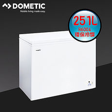 DOMETIC 臥式冷凍櫃 DF-251