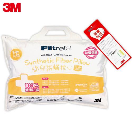 【3M】淨呼吸防蹣幼兒枕心-附純棉枕套 2~6歲
