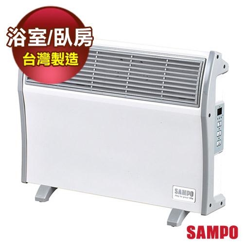【SAMPO聲寶】浴室/臥房兩用微電腦電暖器  HX-FH10R