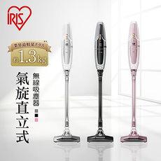 日本IRIS 氣旋直立式無線吸塵器(黑色) IC-SLDC1-B