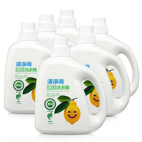 清淨海 檸檬系列環保洗衣精 1800g (6入組)(APP)