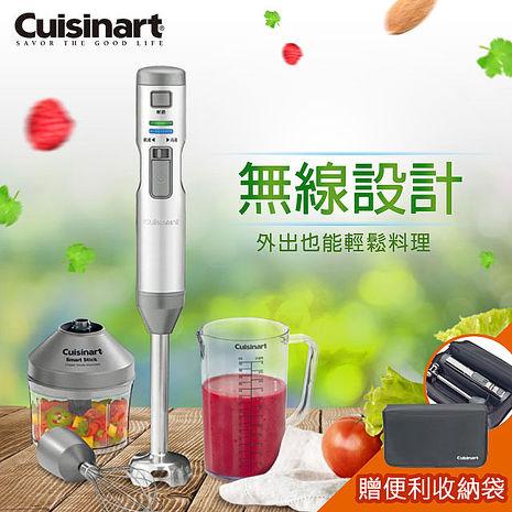 美國Cuisinart美膳雅 無線充電多功能手持式攪拌棒組 CSB-300TW(附打蛋器、切碎盆、量杯、收納袋)