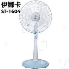 【伊娜卡】16吋立扇(ST-1604)
