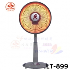 【聯統】 14吋桌上型炭素電暖器LT-899(APP)