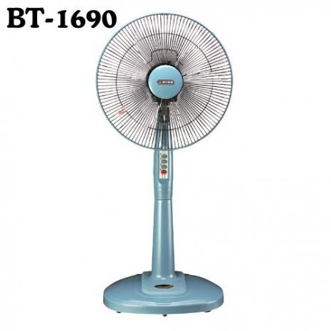 買一送一【華冠】16吋 高級立扇 BT-1690(特賣)