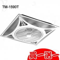 超值兩入組【東銘 】14吋輕鋼架節能循環扇 TM-1590T