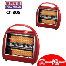買一送一【華冠】石英管手提電暖器CT-808(APP)
