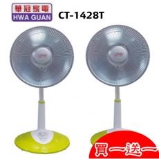 買一送一【華冠】14吋遠紅外線定時電暖器CT-1428T(APP)