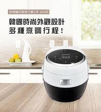 【CUCKOO福庫】微電腦電子鍋CR-1010F