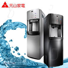 【元山】RO冰溫熱型落地式飲水機YS-8014RWMW(白)含到府安裝