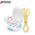 《日本-Richell》微波爐專用奶瓶消毒盒+消毒用鉗夾