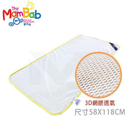 《Mambab-夢貝比》3D中床透氣墊58*118CM嬰兒床用