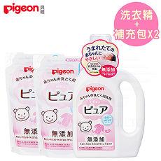 日本《Pigeon 貝親》溫和洗衣精組【洗衣精+補充包╳2】