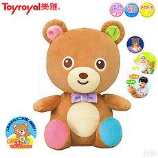 日本《樂雅 Toyroyal》安撫聲光歡樂熊安撫/聲光/陪伴