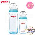 日本《Pigeon 貝親》矽膠護層寬口母乳實感玻璃奶瓶【粉色240ml+160ml】