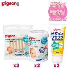 日本《Pigeon 貝親》外出紙軸棉棒+棉棒粗+凡士林【各2入】