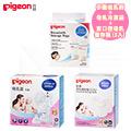 日本《Pigeon 貝親》手動吸乳器+母乳儲存瓶三入+母乳冷凍袋