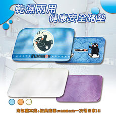 【YAMAKAWA】乾溼兩用健康安全踏墊組 素面款+熊本熊款 2入1組