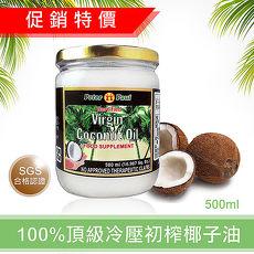 【YAMAKAWA】(P.P)100%冷壓初榨椰子油(健康飲食文化 ) 4罐