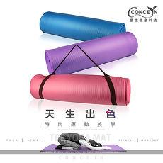 【Concern 康生】高密度運動瑜珈墊TPE YOGA MAT 三色任選 CON-YG009