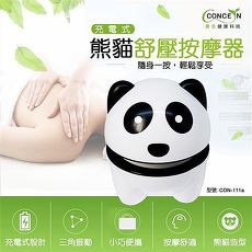 Concern 康生 熊貓造型舒壓按摩器 黑色系(APP促銷)紫色