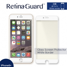 RetinaGuard視網盾 iPhone6 Plus/6s Plus 防藍光強化玻璃保護貼 白框款 (不影響3D Touch)