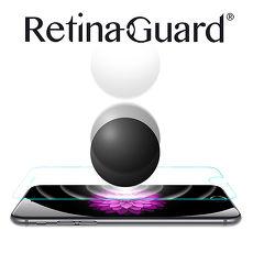 RetinaGuard 視網盾 iPhone7 4.7吋抗衝擊類玻璃 防藍光保護膜