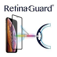RetinaGuard視網盾 iPhone X /  Xs 防藍光鋼化玻璃保護貼 黑框款