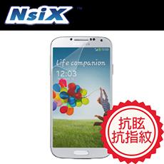 Nsix 微霧面抗眩易潔保護貼 Samsung S4