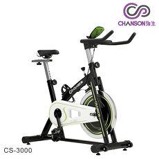 強生CHANSON CS-3000 飛輪有氧健身車