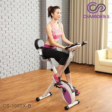強生 樂活有氧健身車 CS-1080X-B DIY組裝