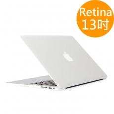 Bravo-u APPLE MacBook Pro 13吋 Retina 水晶磨砂保護硬殼