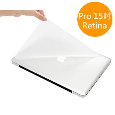 Bravo-u Apple MacBook Pro 15吋(Retina) 極透機身保護貼