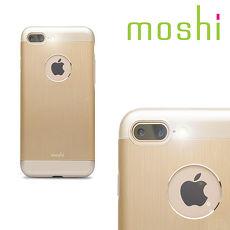 {原廠公司貨}MOSHI Armour for iPhone 8 / 7 Plus 超薄鋁製保護背殼(緞金)