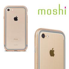 {原廠公司貨}MOSHI Luxe for iPhone 8 / 7 雙料金屬邊框(緞金)