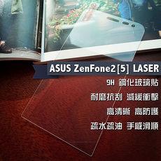 ASUS ZenFone2 (5吋) LASER 鋼化玻璃貼