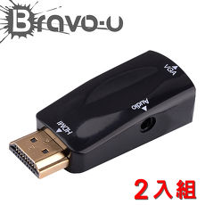 Bravo-u HDMI(公) to VGA(母) 黑色鍍金轉接頭 2入組白