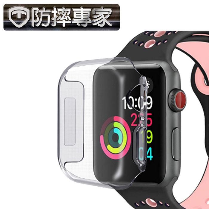 防摔專家 Apple Watch 完美包覆 輕薄透明保護殼40mm