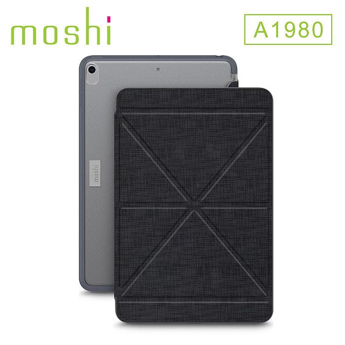 Moshi VersaCover iPad Pro 11吋 多角度前後保護套-A1980灰色