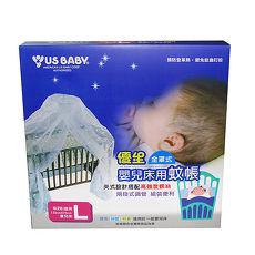 優生嬰兒床用蚊帳(粉黃)