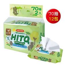 【箱購濕巾】喜多潔膚柔濕巾70抽12包