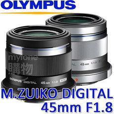 OLYMPUS M.ZUIKO DIGITAL 45mm F1.8 超大光圈定焦鏡頭(公司貨)贈UV保護鏡+防掉繩!黑