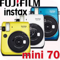 Fujifilm instax mini 70富士拍立得相機mini70(公司貨1年保固)贈底片30張電充相本水晶殼!