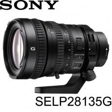 SONY SELP28135G G鏡 FE PZ 28-135mm F4 G OSS 電動變焦鏡頭(公司貨)