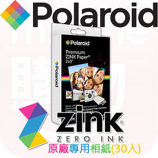 Polaroid 寶麗來 ZINK Paper專用相紙2x3吋(30張/盒)*3組(公司貨)適用ZIP、SNAP!