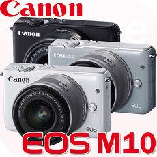 Canon EOS M10 15-45+22雙鏡組(公司貨)!贈SD64G+專用電池灰