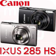Canon IXUS 285HS數位相機(公司貨)黑