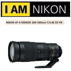 【延長保固6個月】NIKON AF-S NIKKOR 200-500mm f/5.6E ED VR (國祥公司貨)贈吹球+拭鏡筆