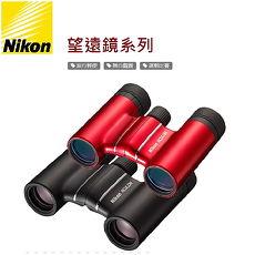NIKON ACULON T01 10X21 輕巧型望遠鏡(公司貨)