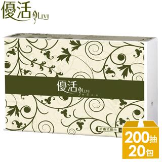 優活 摺疊紙巾(擦手紙)200抽x20包